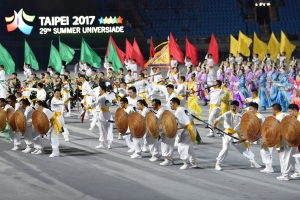 Amazing Martial Arts Performance at Taipei 2017 the 29th Summer Universiade / LA Students Travel to Taiwan to Participate in the Wonderful Cultural Performance